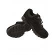 """Ботинки """"TROOPER SQUAD 2.5"""" черные"""