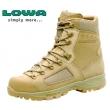 Ботинки Lowa ELITE DESERT (43 размер)
